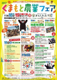 2017.11.18-1.jpg