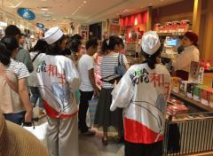 関西地区で和王をPR.jpg