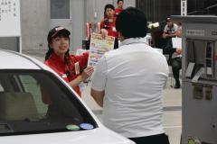ドライブウェイサービスコンテスト熊本県大会2-1.jpg
