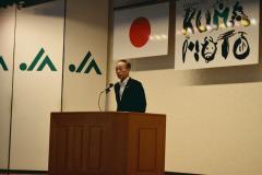熊本経済連下期事業進発式.jpg