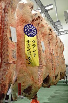 1107-グランドチャンピオン牛.jpg