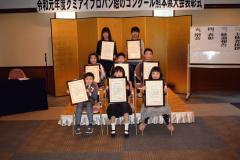 1120-クミアイプロパン絵の表彰式熊本県大会.jpg