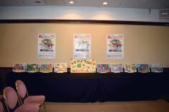 1120-クミアイプロパン絵の表彰式熊本県大会2.jpg