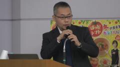 1207トマト主産県合同講演会2.jpg