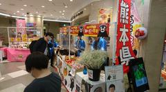 201029九州観光物産展.jpg